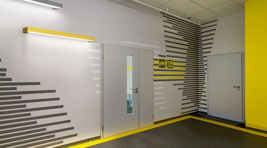 éclairage LED applique murale